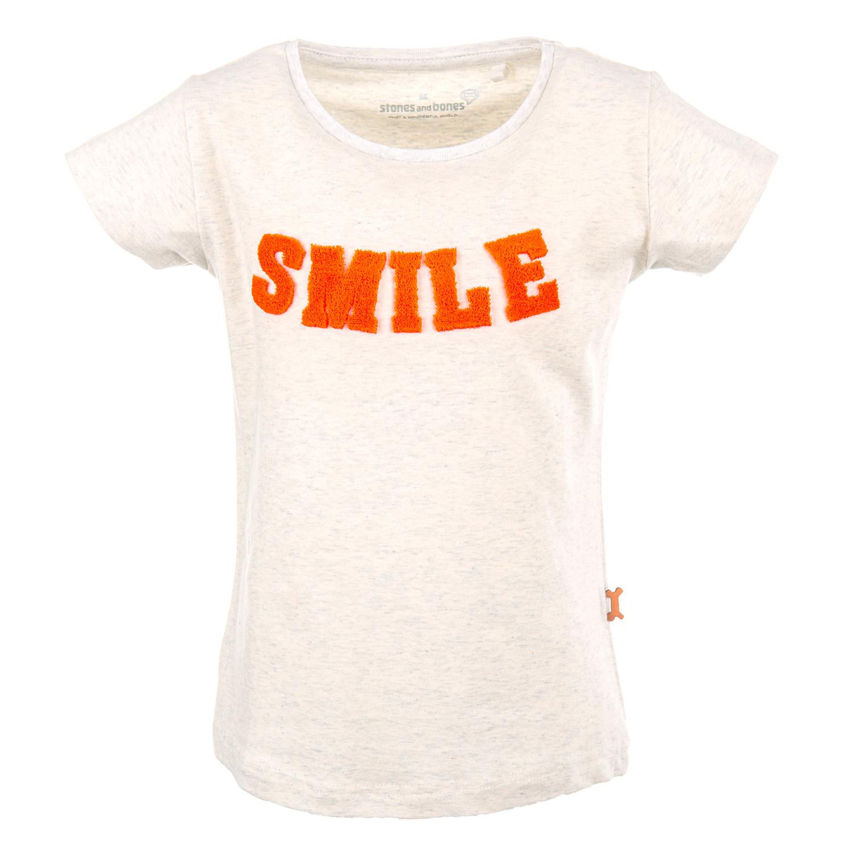 Camille - SMILE ash