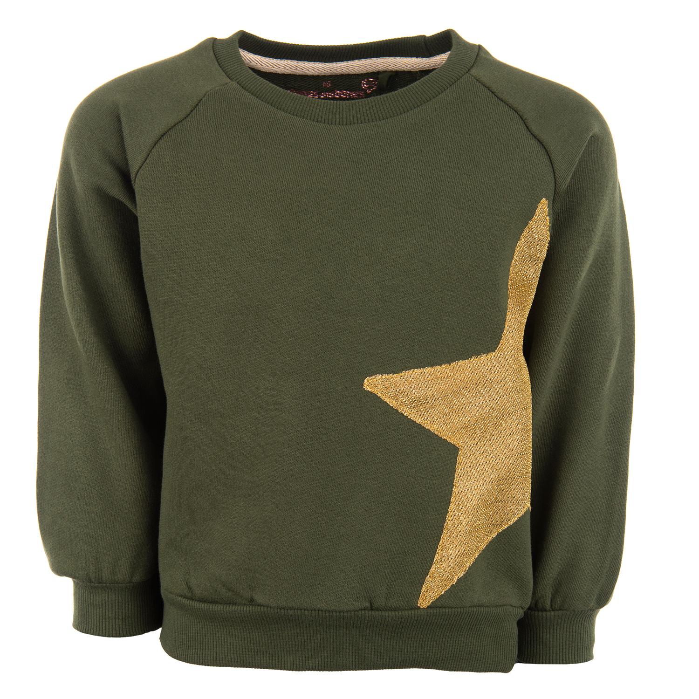 Odessa - STAR khaki